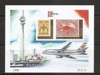 Mongolia SC # 2247 CAPEX' 96 . Souvenir Sheet  . MNH