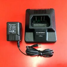 Battery charger for Motorola GP300 GP350 GP88 P1225 GTX