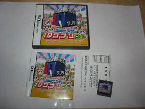 Nounai Aesthe IQ Suppli Nintendo DS Japan import US Seller