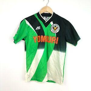 Mizuno Yomiuri Nippon FC Men's Soccer Football Shirt Jersey - XS