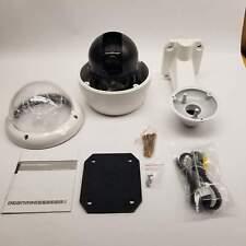 Eyemax Outdoor Camera PT 8633-W 1/4 Sony Super HAD CCD 550/680TVL 396x