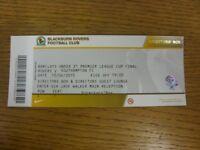 13/04/2015 Ticket: FA Premier League U21 Cup Final: Blackburn Rovers U21 v South