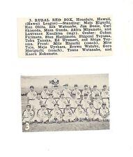 Rural Red Sox Honolulu Hawaii 1952 Baseball Team Picture