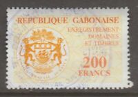 Africa France revenue fiscal stamp 2-19-21 used - Gabon