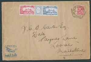 GREAT BRITAIN 1934 AIR POST EXHIBITION COVER VERTICAL CREASES INTERESTING!