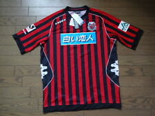 Consadole Sapporo 100% Original Soccer Jersey L BNWT 2013 Home J-League Japan
