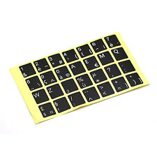 AUTOCOLLANT STICKERS AZERTY POUR CLAVIER HP NOTEBOOK 15-R015NF