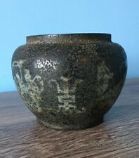 Large Antique Chinese Stone Jar With Horse Drawn carriage, Makers Mark On Bottom