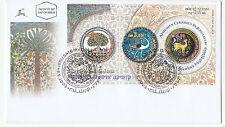 Israel Israeli Stamps Envelope Armenian Ceramics in Jerusalem FDC 2003