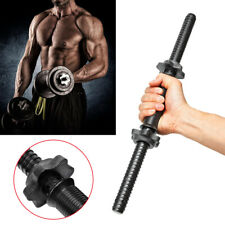 HOT!!!45cm Dumbbell Bar + Spinlock Collars Weight Lifting Set Unisex Gym/Home