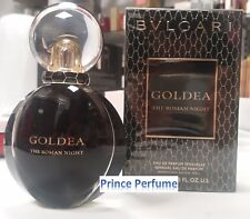 BULGARI GOLDEA THE ROMAN NIGHT EDP SENSUAL VAPO NATURAL SPRAY - 75 ml