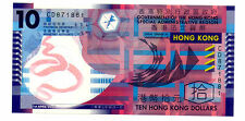 Hong Kong $10 Polymer  Banknote UNC 2007