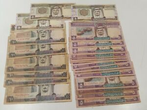 Saudi Arabia Large Collection of 1, 5 & 10 Riyals Notes