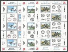 Österreich aus 2004/05/06 ** postfrisch MiNr.2482, 2532, 2606 - Flugzeuge!