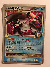 Pokemon Carte / Card DIALGA Rare Holo 033/096 Pt1 1 ED