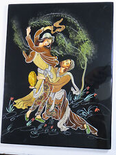 """Beautiful Persian Moaraq Lacquer Painting on heavy wood 12""""x 15.75"""" Signed $325"""