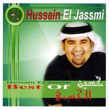 Arabische Musik - Hussain Al Jasmi - The Best Of.....
