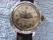for sale*******VINTAGE KOMANDIRSKIE MILITRY*******wrist watch