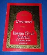 Hassan Efendi (Affendi) Al-Arabi Restaurant Jerusalem 1985 Menu & Placemat