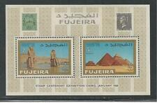 FUJEIRA M: BLOCK # 2A MHR MONUMENTS, ARTIFACTS, HISTORY, STAMP CENTENARY