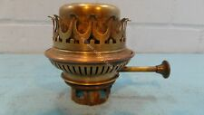RARE LARGE ANTIQUE L & B LEMPEREUR & BERNARD BRASS OIL LAMP BURNER