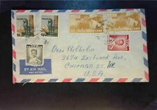 Thailand Older Airmail Cover to Usa (Sides Cut) - Z1661