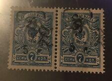 1919, Armenia, 212, MNH, horizontal pair