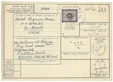 Libya #460 1970 £1 on parcel card to Bhopal India