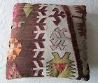 Stunning Antique Handmade Kilim Rug PILLOW  Oriental Turkish Anatolian 15 inch
