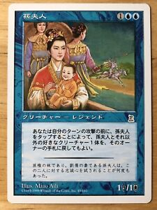 Lady Sun Japanese Portal Three Kingdoms P3K mtg SP