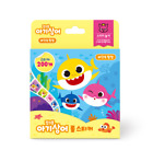 Pinkfong Baby Shark Family Roll Sticker Toy 200ea