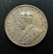 India (British) 1917 Rupee Silver Coin: George V