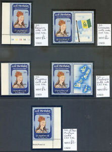 St. Vincent Grenadines 1982 Royal Baby 50c x 5 showing wmk. invtd(2021/02/21#02)