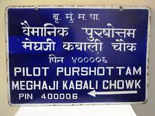 "Vintage Bombay Street Name Sign Pilot Purshottam Meghaji Kabali Chowk Porcelai""F"