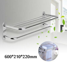 Chrome Double Wall Mounted Bathroom Towel Rail Holder Storage Rack Shelf Bar