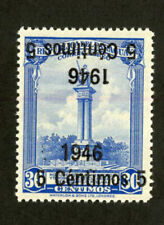 Paraguay Stamps # C155 VF OG NH Inverted Overprint