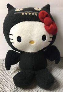 """Gund Uglydoll Sanrio Hello Kitty ICE-BAT 4037872 Plush Toy 9.75"""" Small Doll L4"""