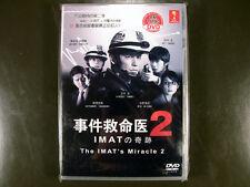 Japanese Drama Jiken Kyumeii 2 - IMAT No Kiseki DVD English Subtitle