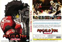 Megalobox (Chapter 1 - 13 End) ~ All Region ~ Brand New & Factory Seal ~