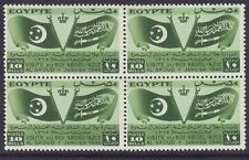 Egypt 1946 SC 256 MNH Block of 4 King Visit Flag