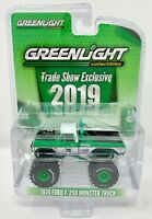 Greenlight 30006 2019 Trade Show 1974 Ford F-250 Monster Truck 1/64 #19 Chase