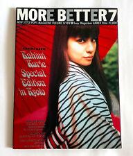 KAHIMI KARIE MORE BETTER 7 JAPAN MAGAZINE 1996 THEATRE BROOK GREAT 3 CORNELIUS