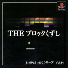 PS1 - Simple Series Vol. 14 - The Block Kuzushi JAP mit OVP sehr guter Zustand