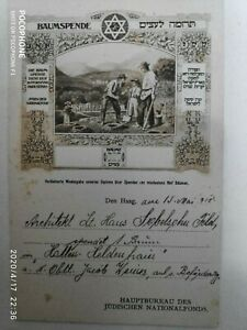 JNF KKL TREE DONATION REVENUE DECORATED POSTCARD 1910 ISRAEL GERMANY