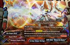 """Buddyfight 1x X-BT01/0020EN - RR - Balle Soleil, """"Eternal Bal-Blaster!"""""""