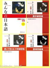 Minna no Nihongo 1 Second Edition Set of 4 Learn Japanese AirMail F/S Track#