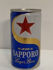 Sapporo Lager Beer Pull Tab Beer Can Opened on Bottom 11.8oz Japan Food Corporat