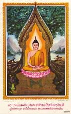 """BUDDHA POSITION """"MEDITATION"""" FOR ONE BORN ON THURSDAY"""