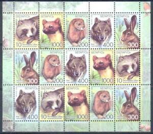 Belarus' 2008 Fauna. Definit. mini sheet ( 3 sets ) MNH