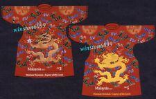 2012 Malaysia Zodiac Lunar Year Dragon (Legacy of the Loom) 1 Pair MS Mint NH